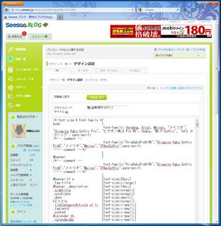 2012-09-01_ページ先頭へボタン_17.png