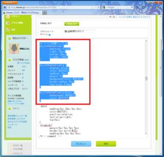 2012-09-01_ページ先頭へボタン_18.png