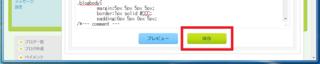 2012-09-01_ページ先頭へボタン_19.png