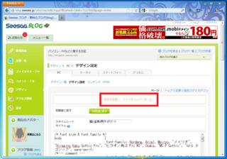 2012-09-01_ページ先頭へボタン_20.png