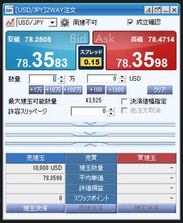 2012-09-05_SBIFX_01.png