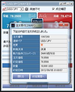 2012-09-05_SBIFX_03.png