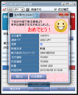 2012-09-05_SBIFX_04.png