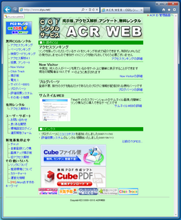 2012-09-09_Page-Ranking_03.png