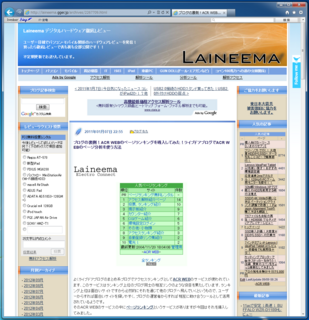 2012-09-09_Page-Ranking_05.png