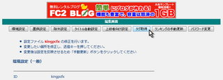 2012-09-09_Page-Ranking_07.png