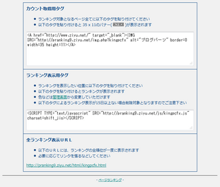 2012-09-09_Page-Ranking_08.png