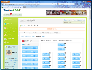 2012-09-09_Page-Ranking_15.png