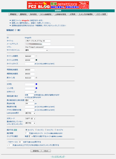 2012-09-09_Page-Ranking_16.png