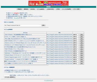 2012-09-09_Page-Ranking_19.png