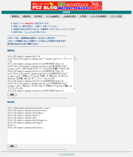 2012-09-09_Page-Ranking_20.png
