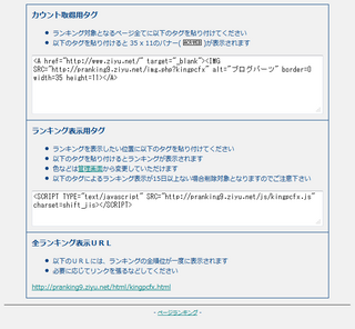 2012-09-09_Page-Ranking_21.png