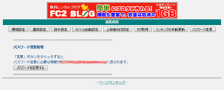 2012-09-09_Page-Ranking_23.png