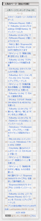 2012-09-09_Page-Ranking_25.png