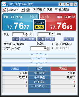 2012-09-13_SBIFXTRADE_7777777_01.png