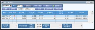 2012-09-13_SBIFXTRADE_7777777_03.png