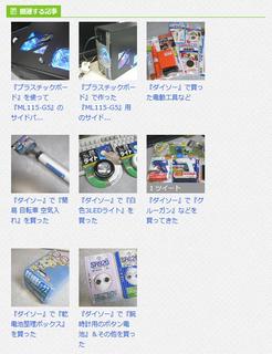 2012-09-14_zenback_01.png