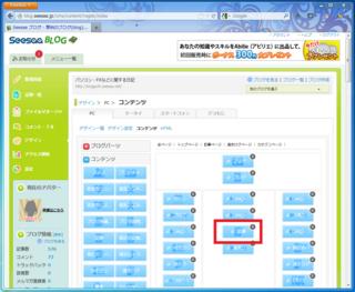 2012-09-14_zenback_04.png