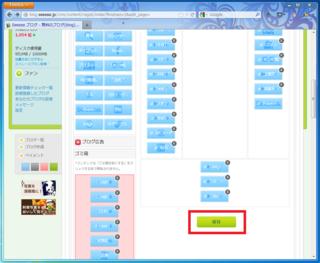 2012-09-14_zenback_10.png