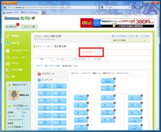 2012-09-14_zenback_11.png