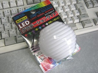 2012-09-15_DAISO_LED_Light_01.jpg