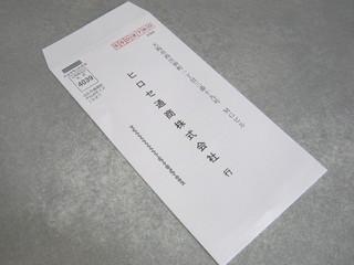 2012-09-15_LIONFX_08.jpg