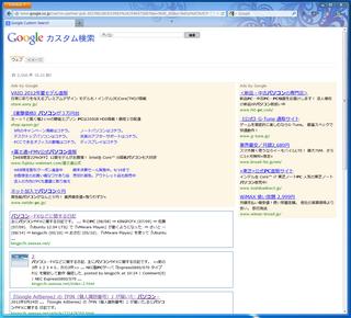 2012-09-16_サイト内検索_05.png