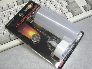 2012-09-17_LED_CANDLE_02.jpg