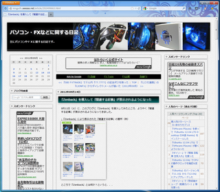 2012-09-18_zenback_place_01.png