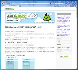 2012-09-18_zenback_place_02.png