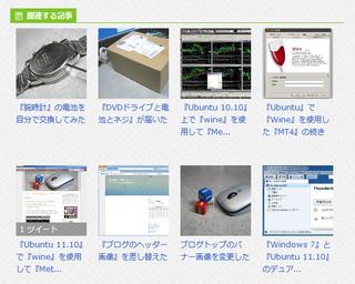 2012-09-18_zenback_place_04.png