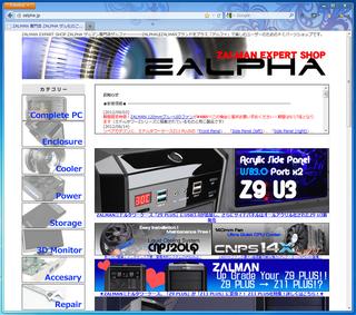 2012-09-19_Z9PLUS_01.png