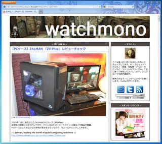 2012-09-19_Z9PLUS_02.png