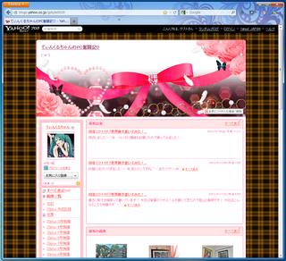 2012-09-19_Z9PLUS_04.png