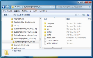 2012-09-20_SyntaxHighlighter_02.png