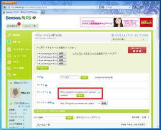 2012-09-20_SyntaxHighlighter_05.png