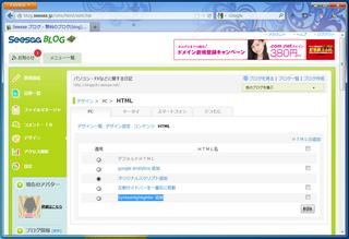 2012-09-20_SyntaxHighlighter_07.png