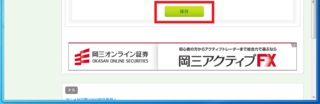 2012-09-20_SyntaxHighlighter_10.png