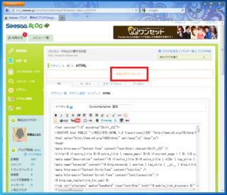 2012-09-20_SyntaxHighlighter_11.png