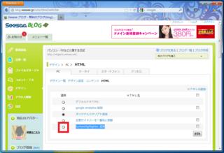 2012-09-20_SyntaxHighlighter_12.png