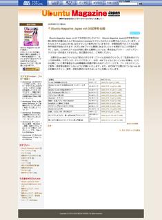 2012-09-21_UbuntuMagazine_01.png