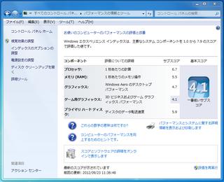 2012-09-23_ML110G5_W7_X1600_01.png