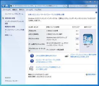 2012-09-23_ML110G5_W7_hd4350_02.png