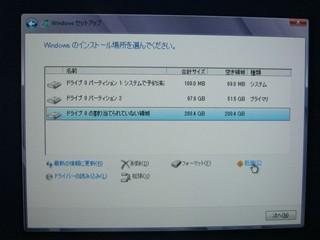 2012-09-23_ML110G5_W8_03.jpg