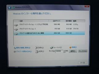 2012-09-23_ML110G5_W8_04.jpg