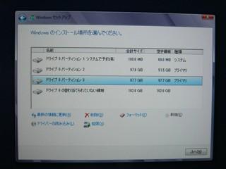 2012-09-23_ML110G5_W8_05.jpg