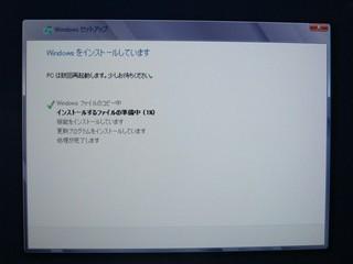 2012-09-23_ML110G5_W8_06.jpg