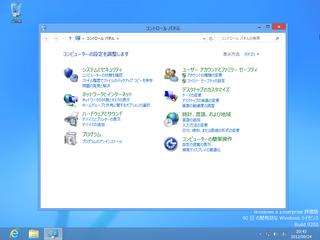 2012-09-24_Win78Dualboot_17.png