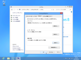 2012-09-24_Win78Dualboot_22.png