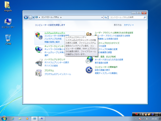 2012-09-24_Win78Dualboot_28.png